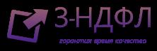 Декларация-3-НДФЛ